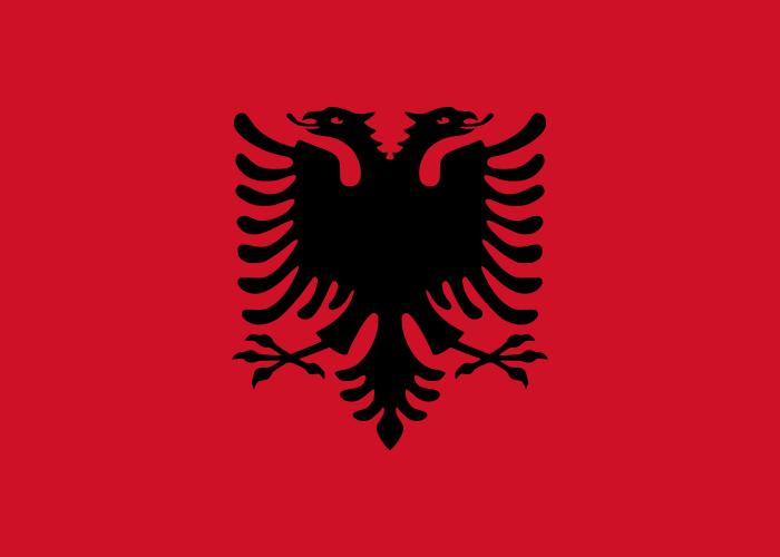 Полезна информация за Албания