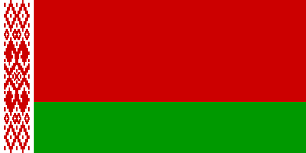 Полезна информация за Беларус
