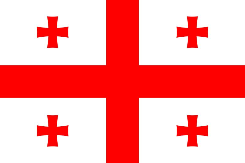 Полезна информация за Грузия