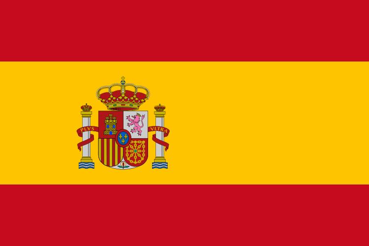 Полезна информация за Испания