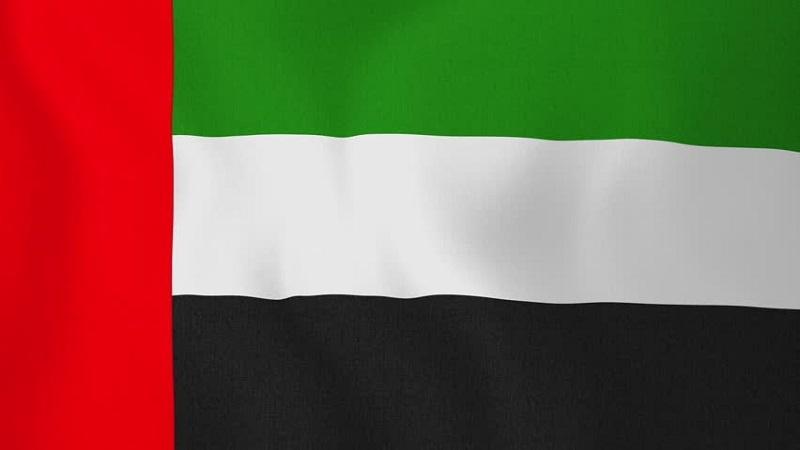 Полезна информация за ОАЕ
