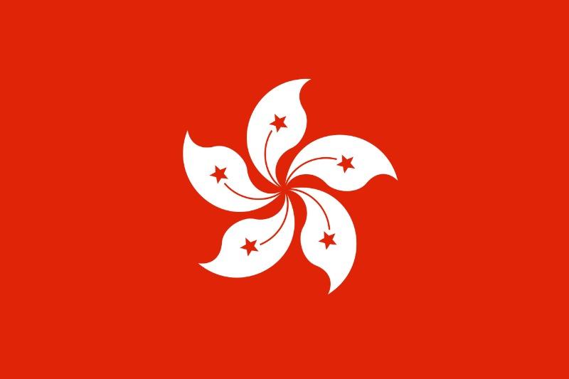 Полезна информация за Хонконг