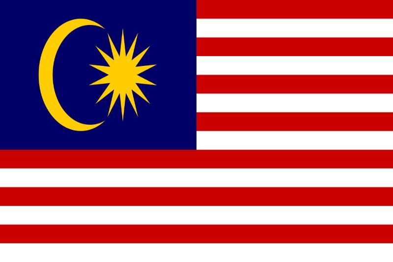 Почивки в Малайзия