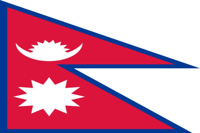 Полезна информация за Непал