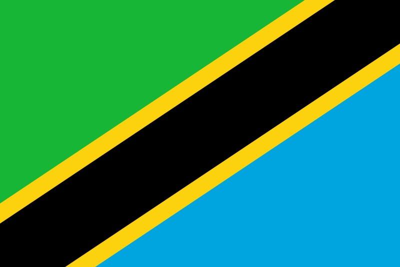Почивки в Танзания