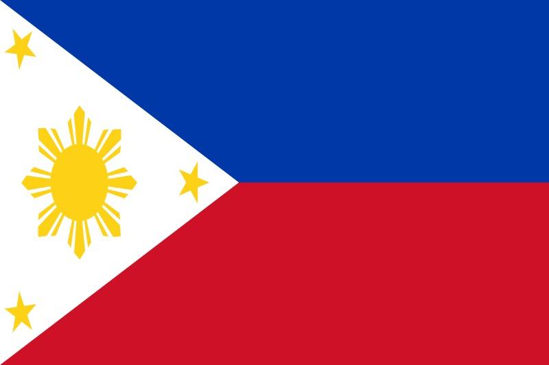 Полезна информация за Филипини