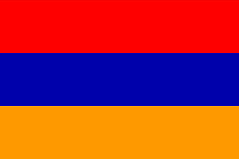 Полезна информация за Армения