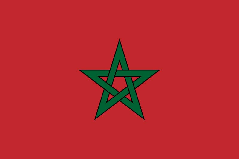 Почивки в Мароко