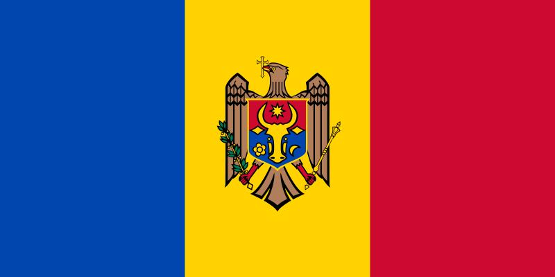 Полезна информация за Молдова