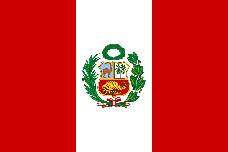 Полезна информация за Перу