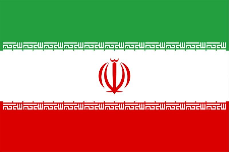 Полезна информация за Иран