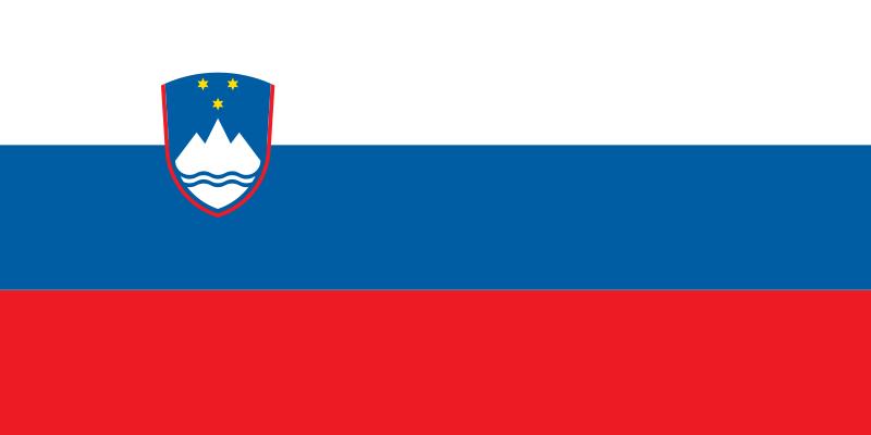 Полезна информация за Словения