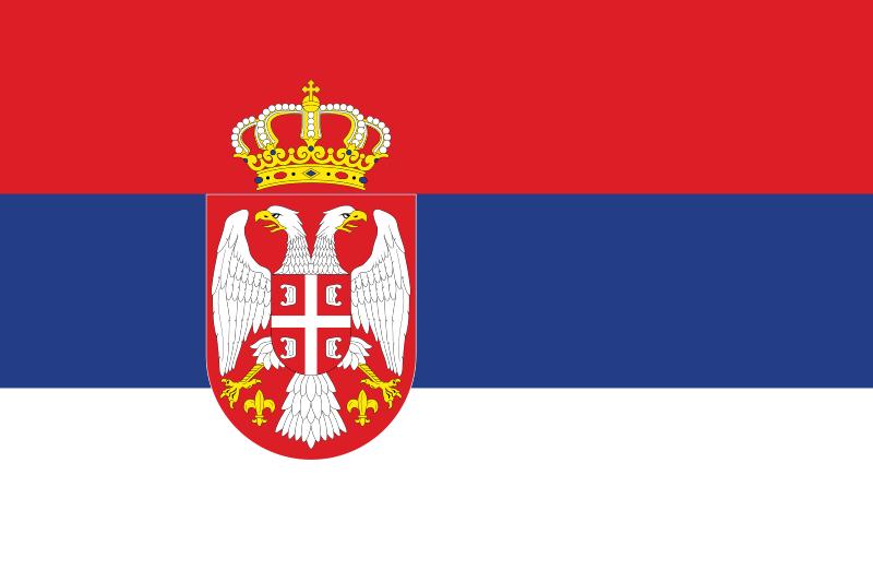 Флаг Сърбия