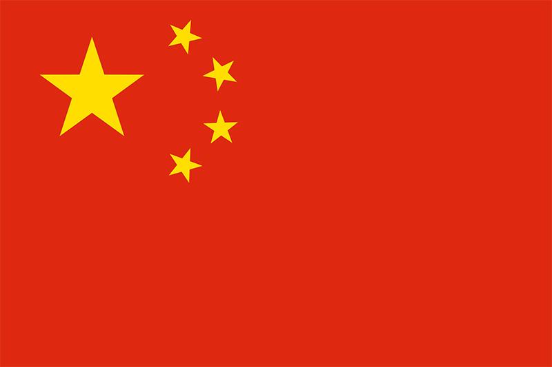 Полезна информация за Тайван