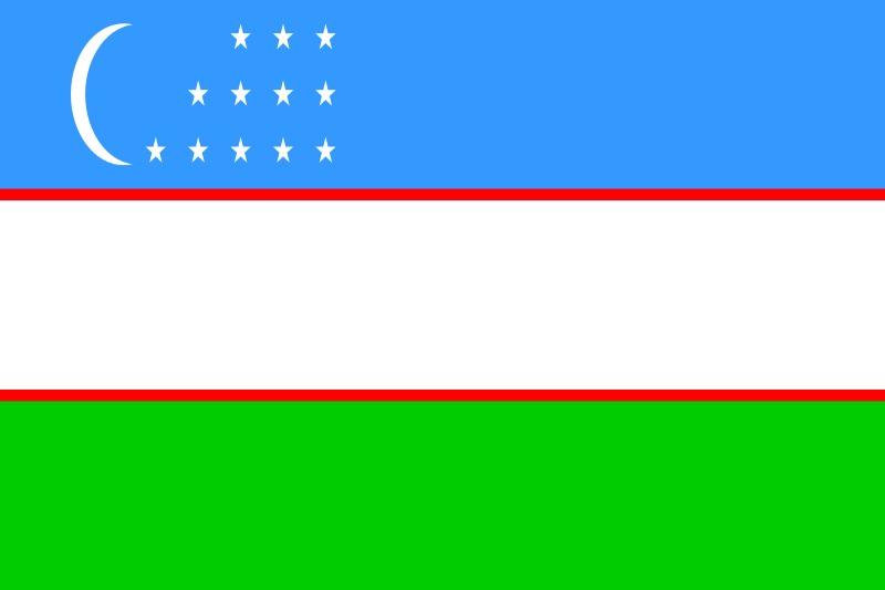 Полезна информация за Узбекистан