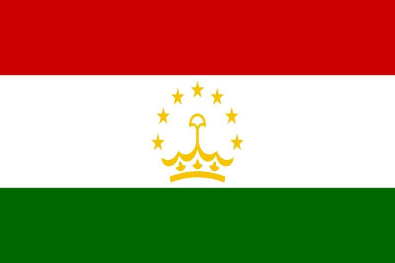 Полезна информация за Таджикистан