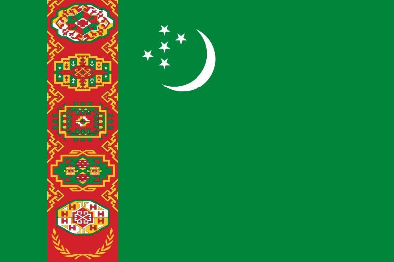 Полезна информация за Туркменистан