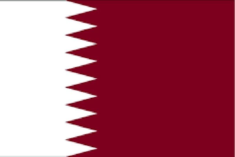 Почивки в Катар