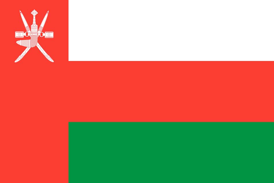 Полезна информация за Оман