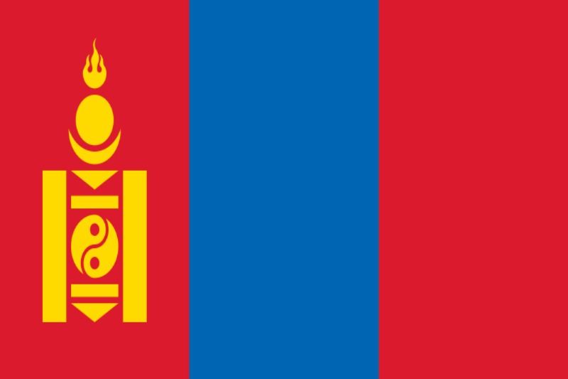 Полезна информация за Монголия