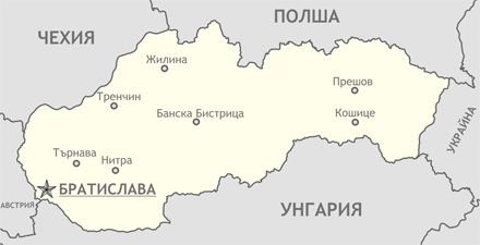 Карта на Словакия