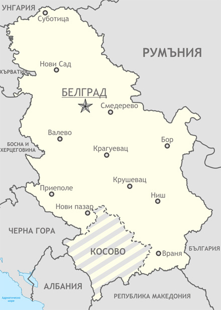 Карта на Сърбия