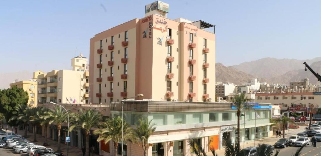 Al Raad Aqaba***