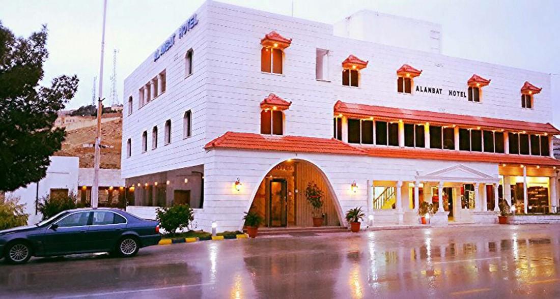 Alanbat Hotel ***