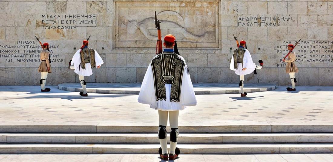Класическа Гърция - Трети март 2