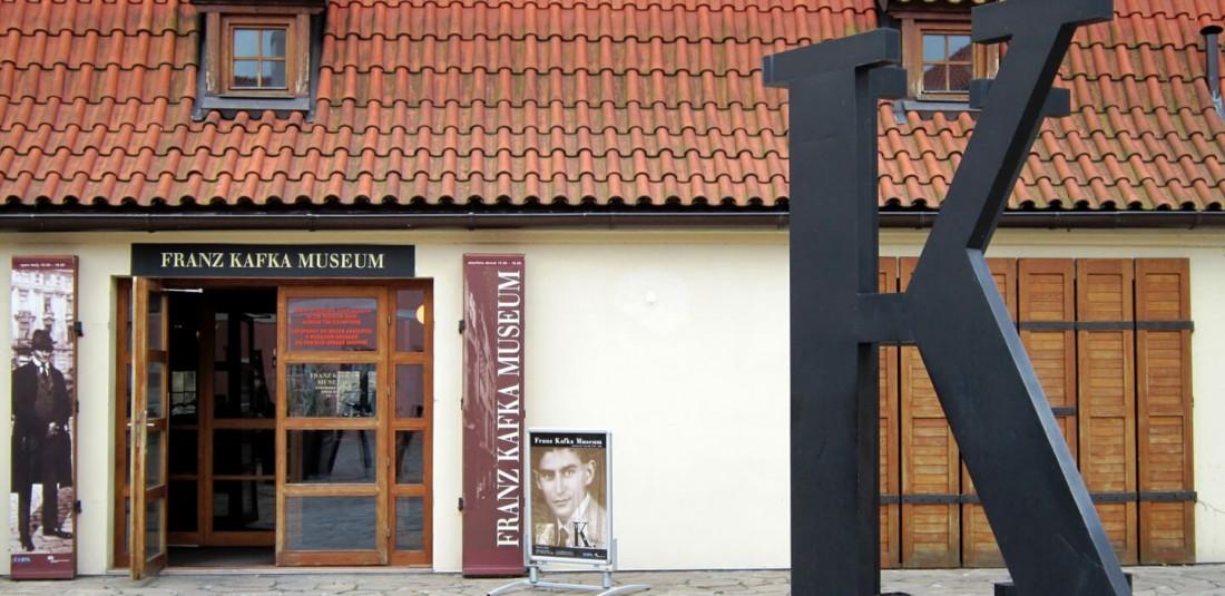 Музеят на Кафка