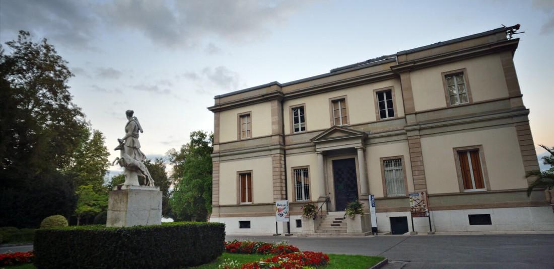 Музей за история на науката