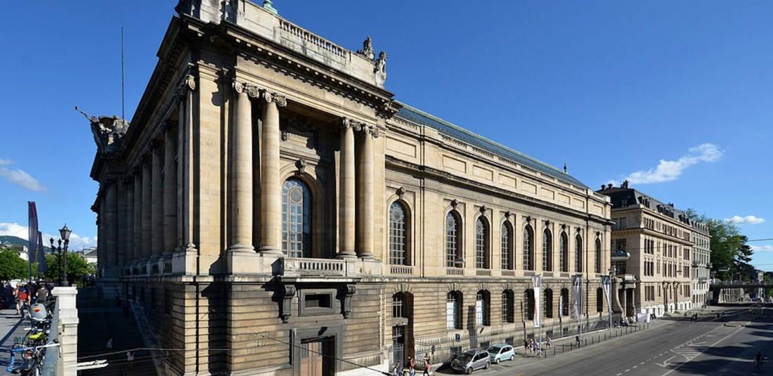Музей на изкуството и на историята