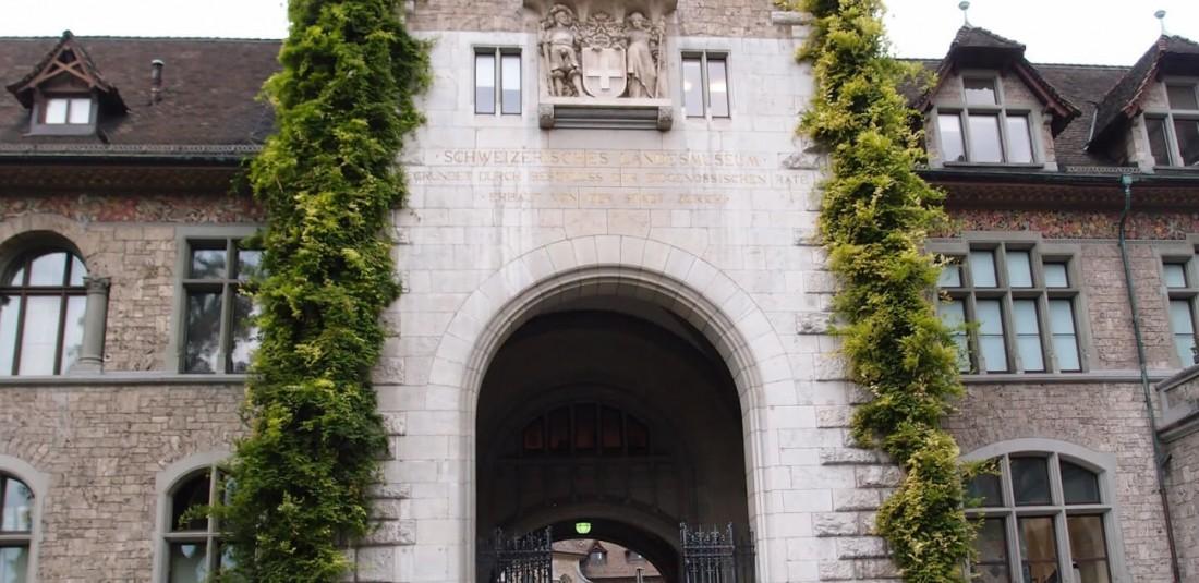 Швейцарски национален музей