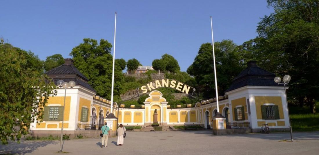 Музеят Скансен