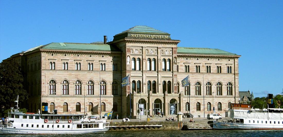 Националният музей на изящните изкуства