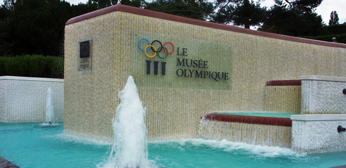 Олимпийски музей