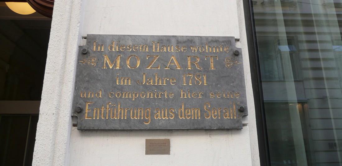 Къщата на Моцарт (Figarohaus)