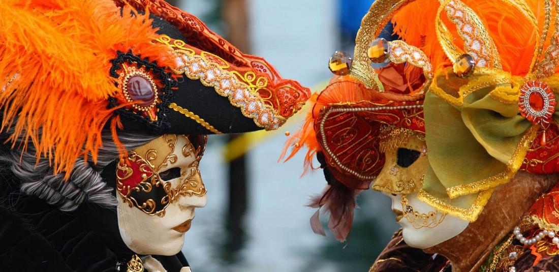 Карнавал във Венеция 2020 - вариант 2 - петдневна