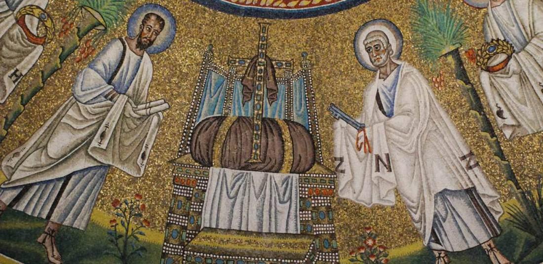 Баптистерия на епископ Неон