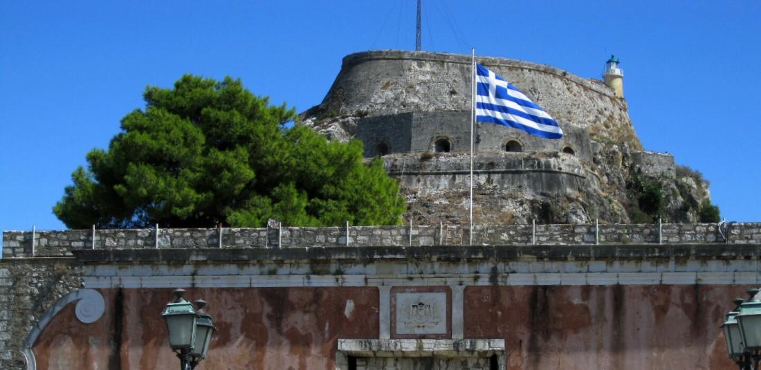 Старата крепост