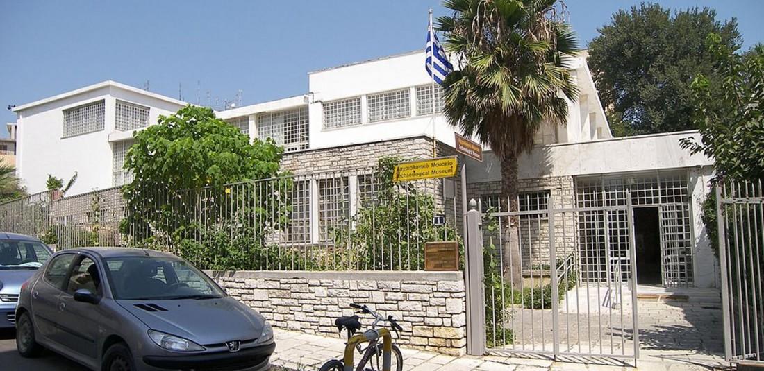Археологическият музей