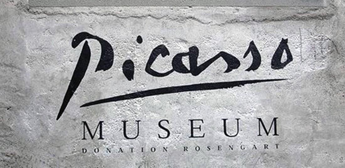 Музеят Пикасо