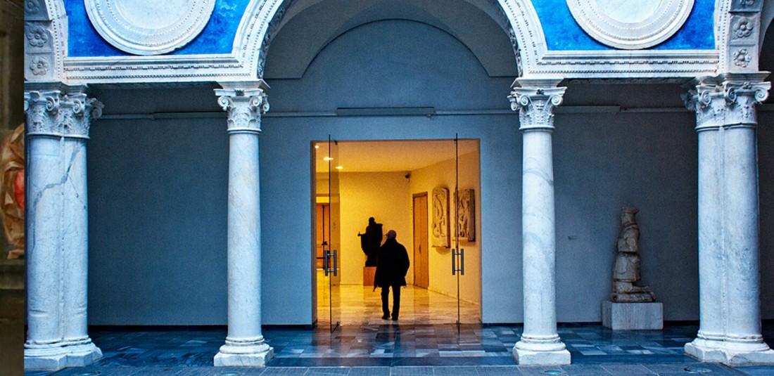 Музеят на изящните изкуства