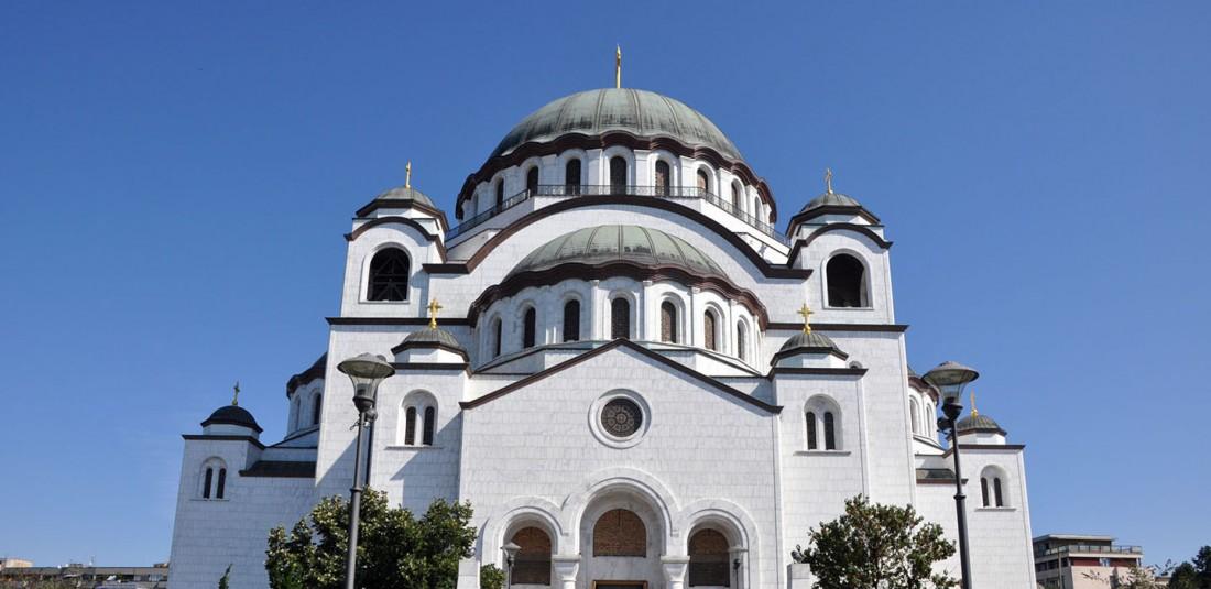 Белград - Трети март 3