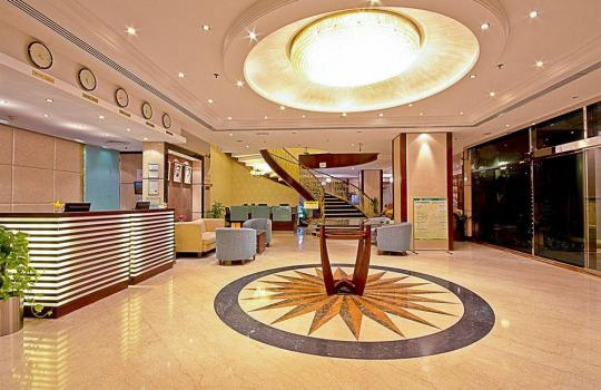 Summit Hotel Dubai /Formerly Hallmark Hotel