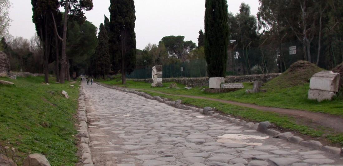 Виа Апия Антика