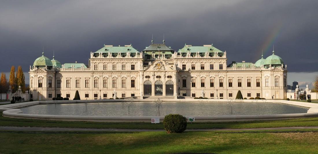 Виена - четиридневна 2