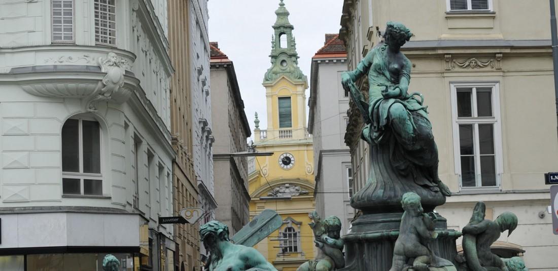 Виена - четиридневна 3