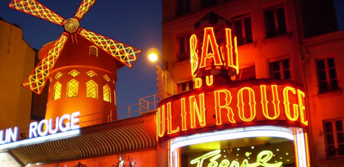 Париж - петдневна 2
