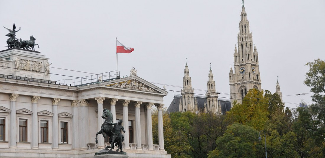 Виена - шестдневна 2